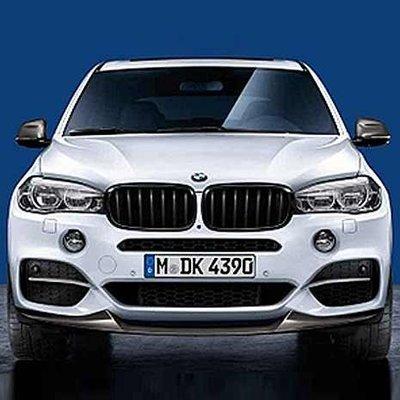 BMW M Performance carbon opzetstuk voor X5 F15