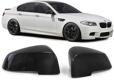 BMW F01 F02 F07 F10 F11 F18 Carbon spiegelkappen (facelift)