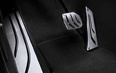 BMW M Performance X5 F15, X6 F16 Voetsteun