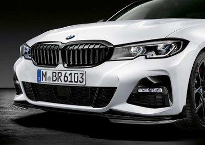 BMW 3 Serie G20 en G21 Hoogglans zwarte Performance Nieren origineel BMW